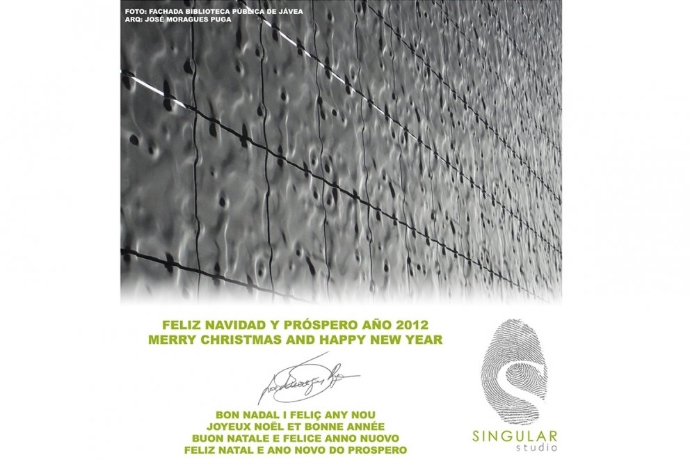 SINGULAR STUDIO OS DESEA FELIZ NAVIDAD Y PRÓSPERO AÑO 2012