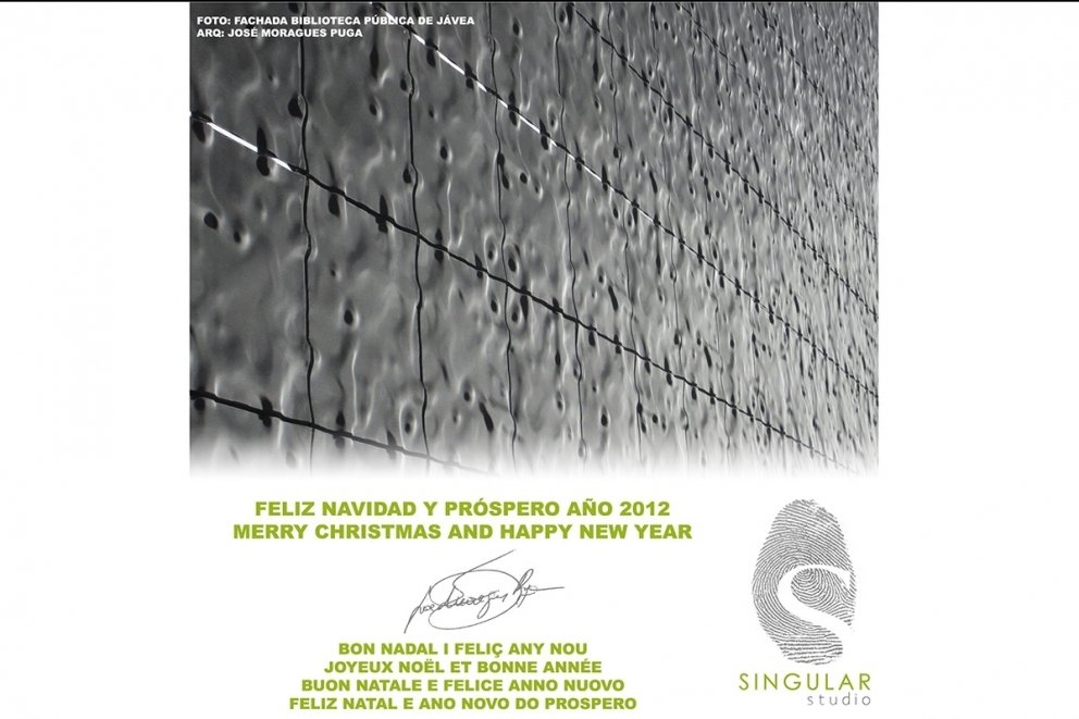 SINGULAR STUDIO WISHES YOU MERRY CHRISTMAS AND NEW YEAR 2012